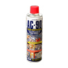 AC-90 CO2 MAINTENANCE AEROSOL 500ML ACTION CAN P/N 1779