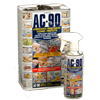 AC-90 213 TRIGGER AND BOTTLE ACTION CAN