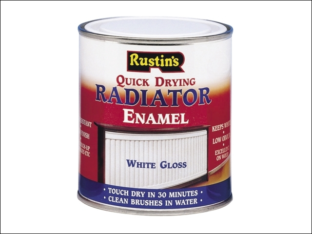 Quick Dry Radiator Enamel Paint Gloss White 250ml