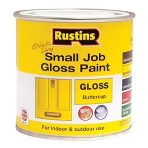 Quick Dry Small Job Gloss Paint Buttercup 250ml