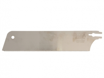 265RBM Bear (Pull) Saw Blade For BS265M